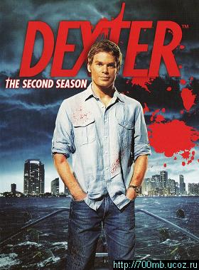Декстер: 2 сезон