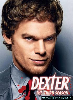 Декстер: 3 сезон