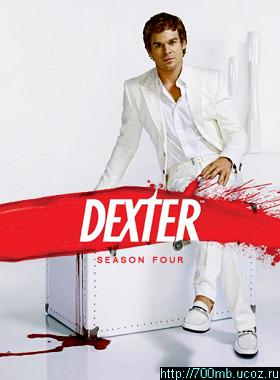 Декстер: 4 сезон