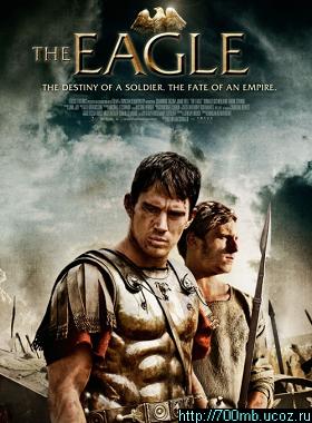 Орёл Девятого легиона