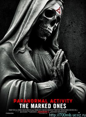 Паранормальное явление: Метка Дьявола