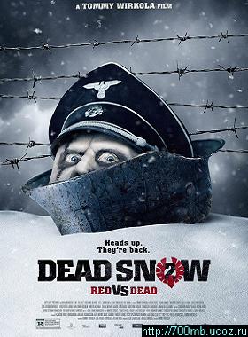 Операция Мёртвый снег 2