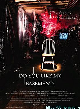 Вам нравится мой подвал?